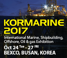 Kormarine Aug2017