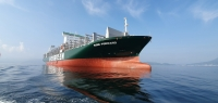 Evergreen's new container ship, Ever Forward
