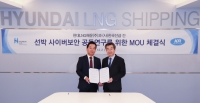 KR and Hyundai LNG Shipping sign MoU on cybersecurity research