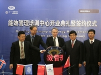 (l-r): Hou Li Ping, COSCO Shipping Lines; Fridtjof Rohde, Marorka; Minister Counsellor, Ragnar Baldursson; President of SMDERI, Dong, JianFu; Vice President of SMDERI, Ai Gang; Representative from Polar Research Institute