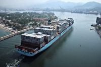 IBM and Maersk to integrate blockchain into container shipping ecosystem
